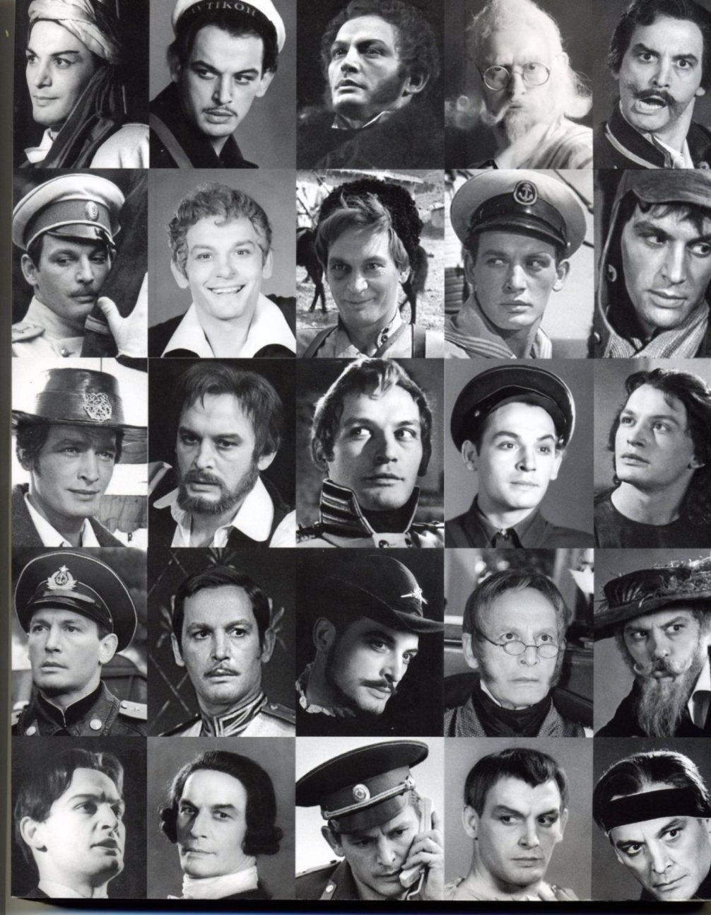 Лановой в. дети фото